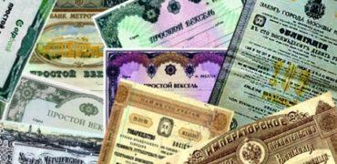 Наложение ареста на акции в Одессе