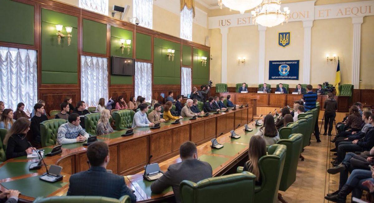 Cостоялось открытие курсов Частных исполнителей на базе Факультета гражданской и хозяйственной юстиции Национального университета «Одесская юридическая академия»